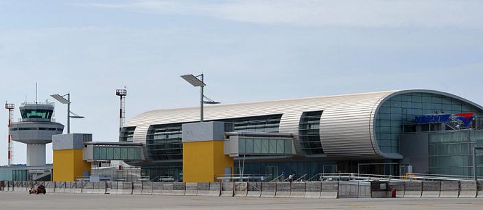 Aerodrom Dubrovnik