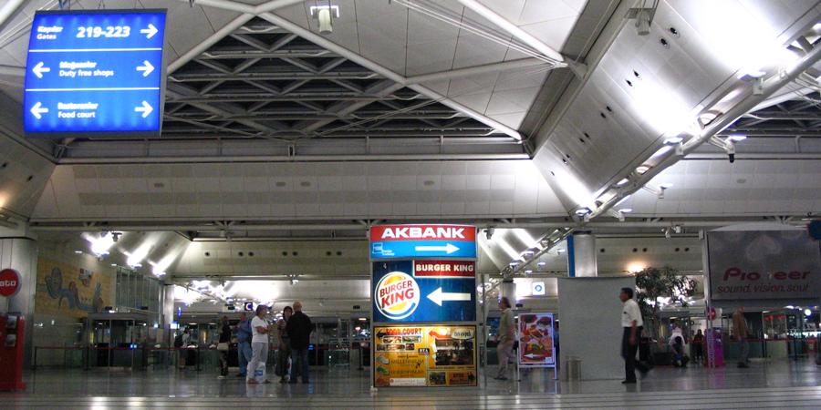 Aerodrom Istanbul