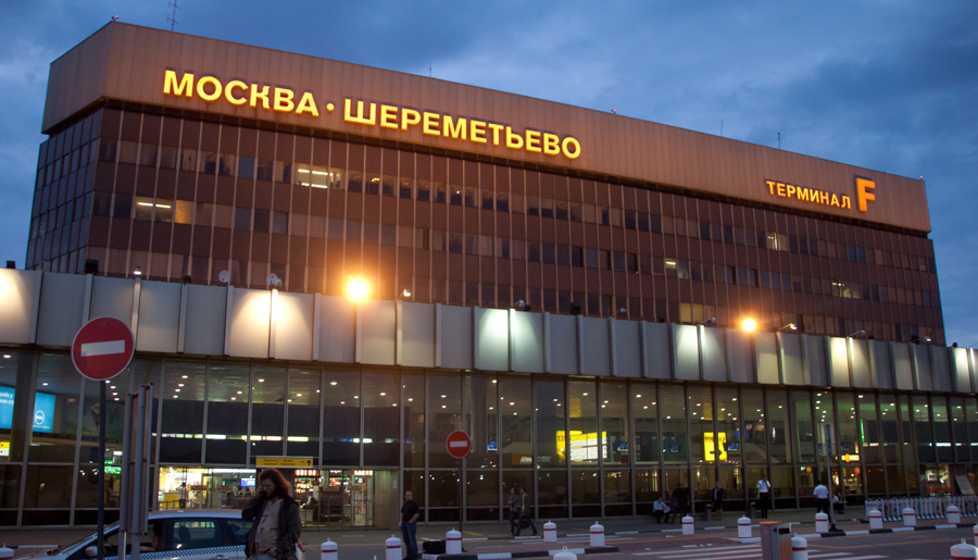 Aerodrom Šeremetjevo Moskva