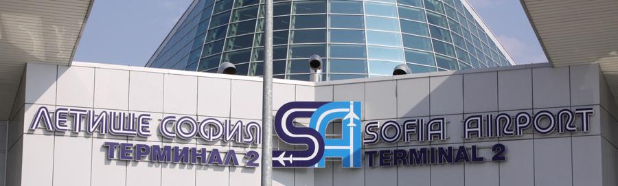 Aerodrom Sofija